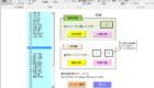 通知表作成ソフト「作太郎」印刷画面
